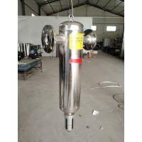 汽水分离器/气液分离器不锈钢空气过滤气体脱水器 现货供应