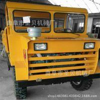 厂家自卸式翻斗车 柴油农用四轮矿车 煤矿运输的拖拉机