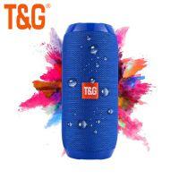 TG117户外时尚防水蓝牙音箱布艺手提无线音箱厂家直销