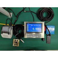 尚格高品质彩屏播报装载机电子秤厂家