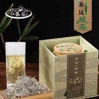 红藤谷长寿茶