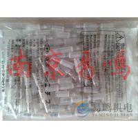 供应日本NTM端子,PC2005-M,PC2005-F