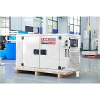 12kw防雨型柴油发电机组