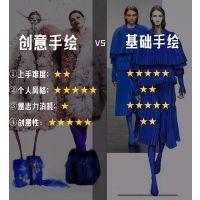 达部服装设计创意手绘_达部平面设计类TOP10留学院校_北京达部教育咨询供货新闻 留学解析