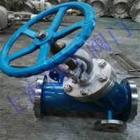 BJ45H、BJ45Y、BJ45W 型 PN16~PN40 保温夹套直流式截止阀