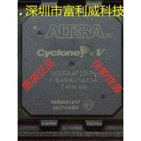 5CEFA4F23I7N FPGA芯片