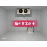 北京延庆区中小型冷藏库、医药库、水果库安装建造