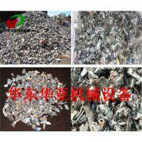 山东大型生杂铁破碎机 氧化废料破碎机 白口铁破碎机厂家