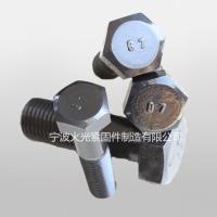 厂家定做美标B7外六角螺栓 B7外六角螺丝