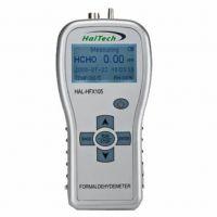 QS供应 高精度手持式甲醛测试仪HAL-HFX105 精迈仪器 厂价直销