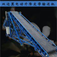 移动式皮带机 水平托辊输送机 带式自动送料机