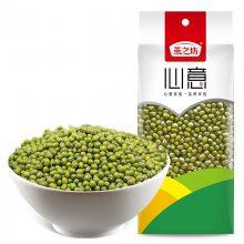 东北绿豆批发 低价直销绿豆 绿豆汤原料价格