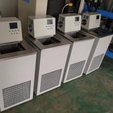 无锡沃信GDH-3005A高精度低温恒温槽,GDH-3006高精度低温恒温槽