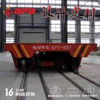 KPDZ-10物流台车 模具转运轨道车 轨道转弯电动平车 百分百可定制