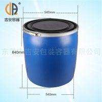 低价供应150L矮化工塑料桶(价格实惠,厂家直销)