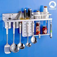 雅莱 厨房置物架调味收纳刀架厨房太空铝厨具挂件筷子筒壁挂架