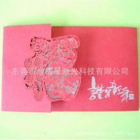 彩盒切割机 数控纸箱打样雷射激光雕刻机 肖像剪纸镂空机工厂直销