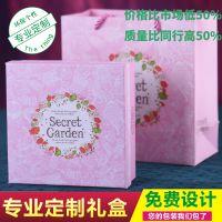 婚庆喜糖盒子创意欧式礼品包装盒礼盒通用结婚喜糖盒手提袋子定制