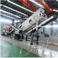 恒美百特流动式嗑石机型号 山东移动混凝土破碎机厂家供应