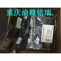 315A功率单元LDZ31500082.315 云南省昭通市