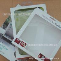 供应可用于礼品彩盒 包装窗口 视窗高亮度PET薄膜 透明度高