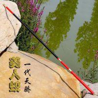 特价鱼竿美人麒麟硬轻硬硬纯28调鲤鱼竿台钓杆钓鱼竿渔具手竿