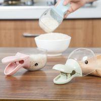 创意卡通造型米勺 家用塑料封口夹米铲 厨房小勺子水勺