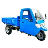 厂家批发柴油农用三轮车18马力工程自卸车建筑工地运输车2T