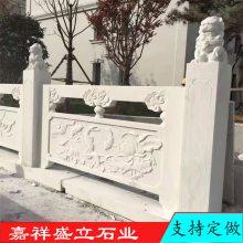 批发采购汉白玉栏杆 优质石雕栏杆 定做定做各种石头栏板