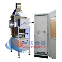 中诺仪器热释放速率测定仪厂家直销