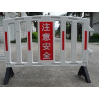宝安道路隔离环保塑胶护栏,西丽施工基坑护栏厂家直销可定制