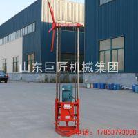 年终大促华夏巨匠QZ-2D型岩心取样钻机30米勘探钻机价格优惠