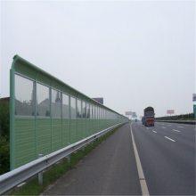 厂区声屏障 消音板 高速隔声屏障 公路吸音板 直销厂家吸声屏障