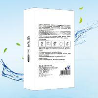 2019微信热销纯植物面膜定制加工-蚕丝面膜包工包料代加工-面膜生产厂家