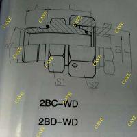 304不锈钢卡套过渡接头 2BC/2BD 公制 英管螺纹直通接头24度锥