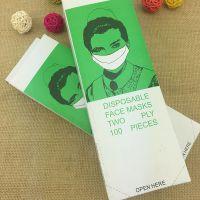 一次性双层纸口罩 厂家直销两层纤维纸美方口罩防尘加厚工业劳保防护口罩
