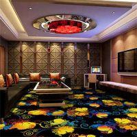 绩溪县厚度满铺地毯 宁国市宾馆 酒店 美容院地毯