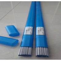 北京电建KJ191耐热钢焊条KJ191耐热钢焊丝价格
