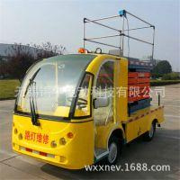 小型电动高空作业车厂家直销  路灯维修车 四轮电瓶车改装定制