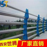 304不锈钢复合管桥梁防撞护栏支持定做厂家直销