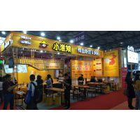 2019第十一届深圳国际餐饮教育特许加盟展邀请函6月14日