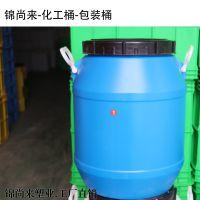江苏找锦尚来厂家供应25升圆形塑料桶 25l食品级加厚塑胶油桶 尿素桶化工塑料桶HDPE