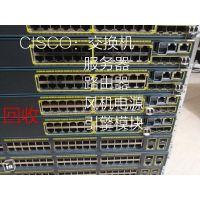 广州 CISCO/思科 WS-C2960-24TT-L 交换机回收