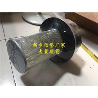 液压系统空气呼吸器EF4-50 EF6-80 空气过滤器厂家
