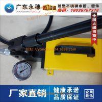 厂家直销-不锈钢液压管钳 卡压式手动工具 不锈钢管液压管钳工具