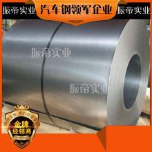 供应宝钢高强度镀锌板HC550/980DPD Z,HC420/780DPD ZF卷板