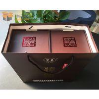 白酒盒包装厂家专业定做 精装白酒手工盒手提袋外箱全套定制生产