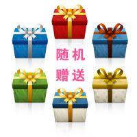 赠品 礼品 差价 运费专拍链接 不拍不送 随机赠送 单拍不发货
