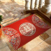 婚庆结婚用品新房婚礼装饰房门地垫地毯门垫婚房布置创意喜字脚垫