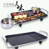红双喜多功能电烧烤炉韩式家用不粘电烤盘K01电烤炉无烟烤肉礼品